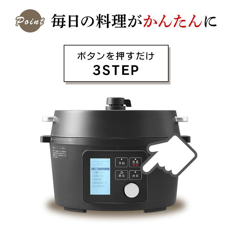 圧力鍋 電気圧力鍋 電気 鍋 電気鍋 使いやすい 時短 シンプル ブラック おしゃれ 自動調理  4.0L KPC-MA4-B アイリスオーヤマ 大容量 多機能 takuhaibin 07