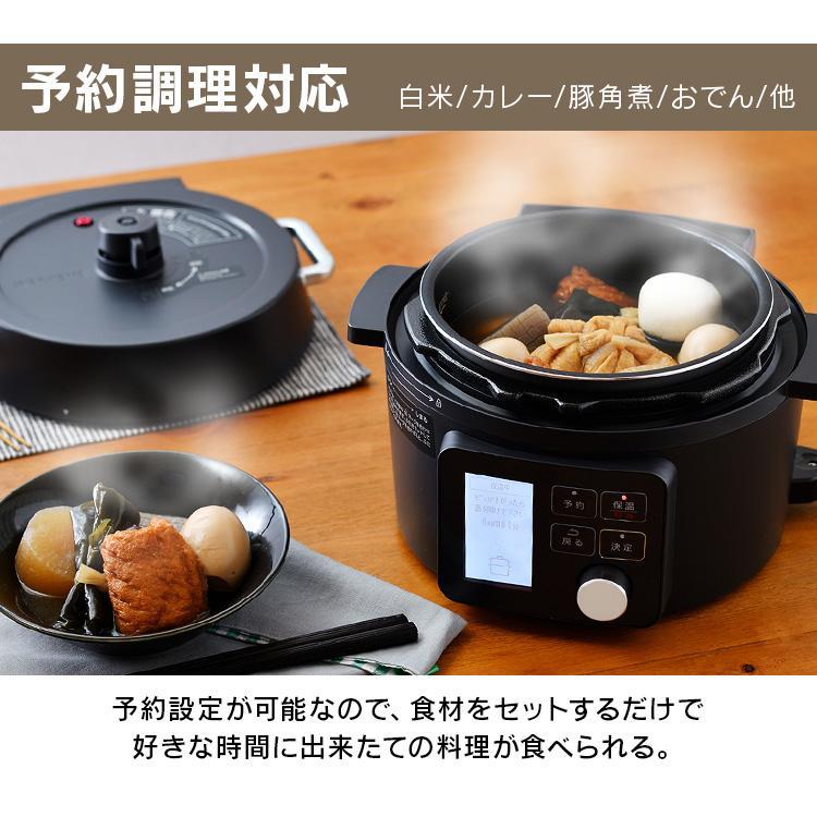 電気圧力鍋 アイリスオーヤマ 大容量 2.2L 電気鍋 電気調理鍋 PMPC-MA2-B|takuhaibin|13