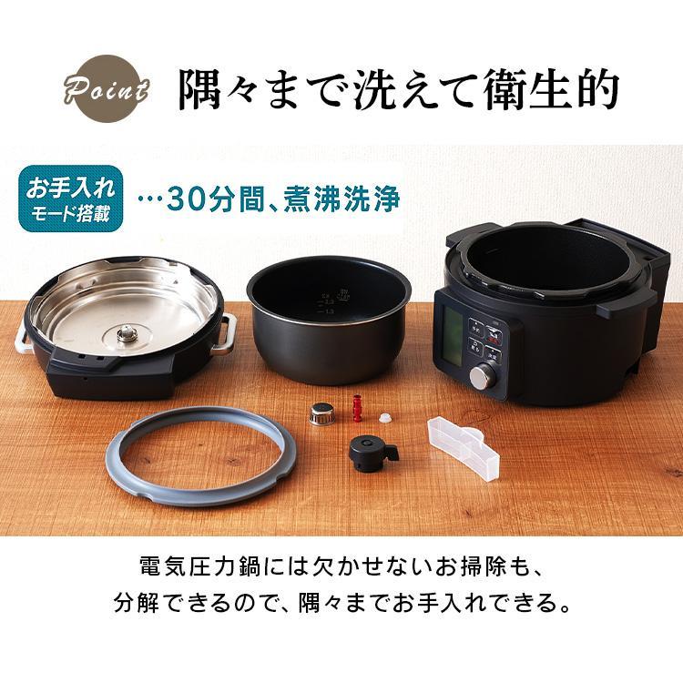 電気圧力鍋 アイリスオーヤマ 大容量 2.2L 電気鍋 電気調理鍋 PMPC-MA2-B|takuhaibin|17