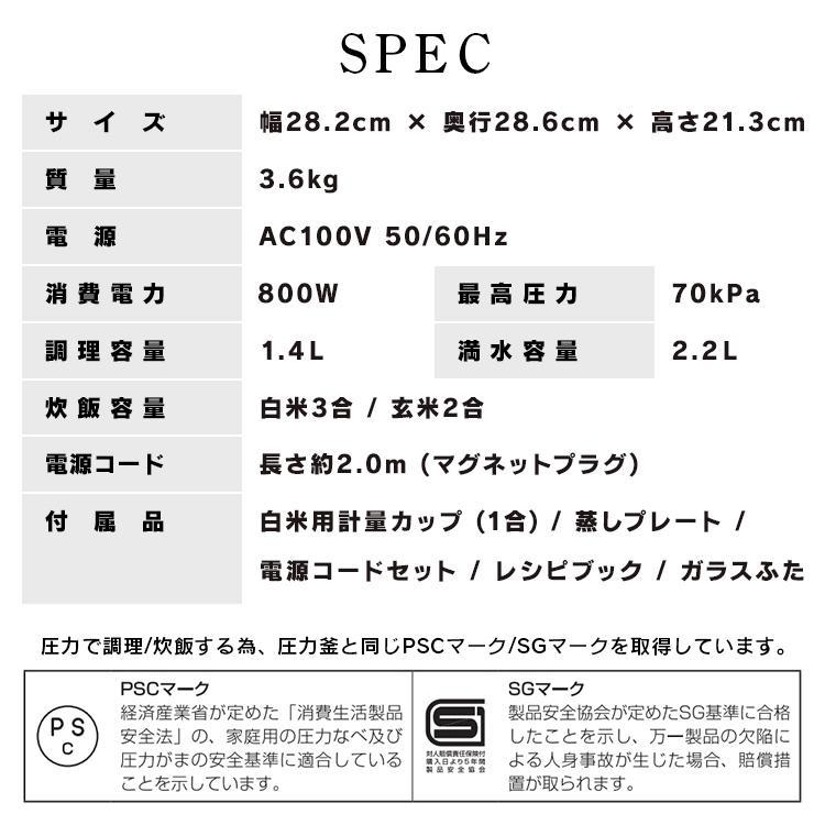 電気圧力鍋 アイリスオーヤマ 大容量 2.2L 電気鍋 電気調理鍋 PMPC-MA2-B|takuhaibin|18