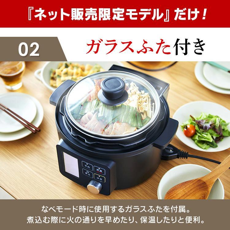 電気圧力鍋 アイリスオーヤマ 大容量 2.2L 電気鍋 電気調理鍋 PMPC-MA2-B|takuhaibin|03