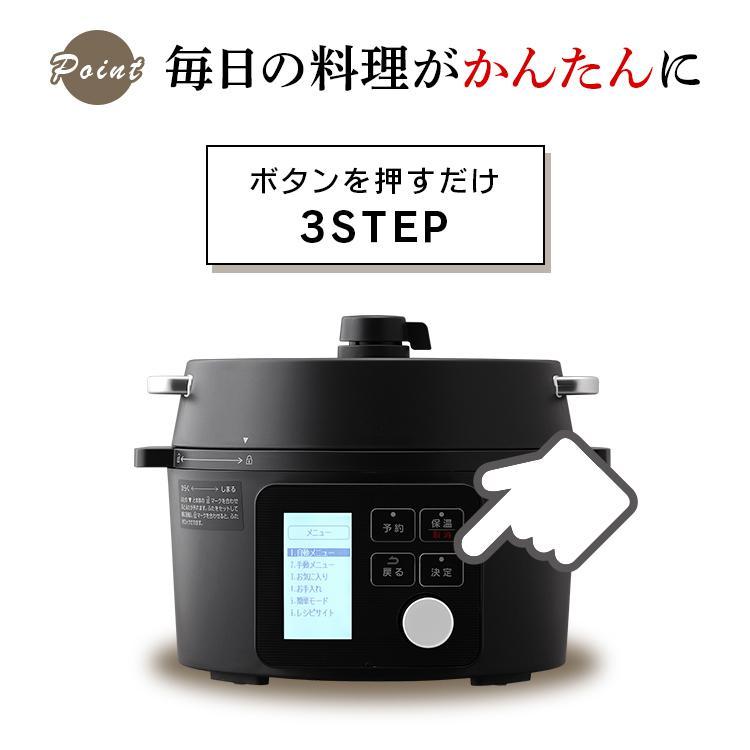 電気圧力鍋 アイリスオーヤマ 大容量 2.2L 電気鍋 電気調理鍋 PMPC-MA2-B|takuhaibin|05