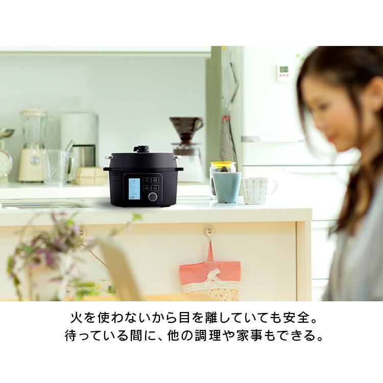 電気圧力鍋 アイリスオーヤマ 大容量 2.2L 電気鍋 電気調理鍋 PMPC-MA2-B|takuhaibin|08