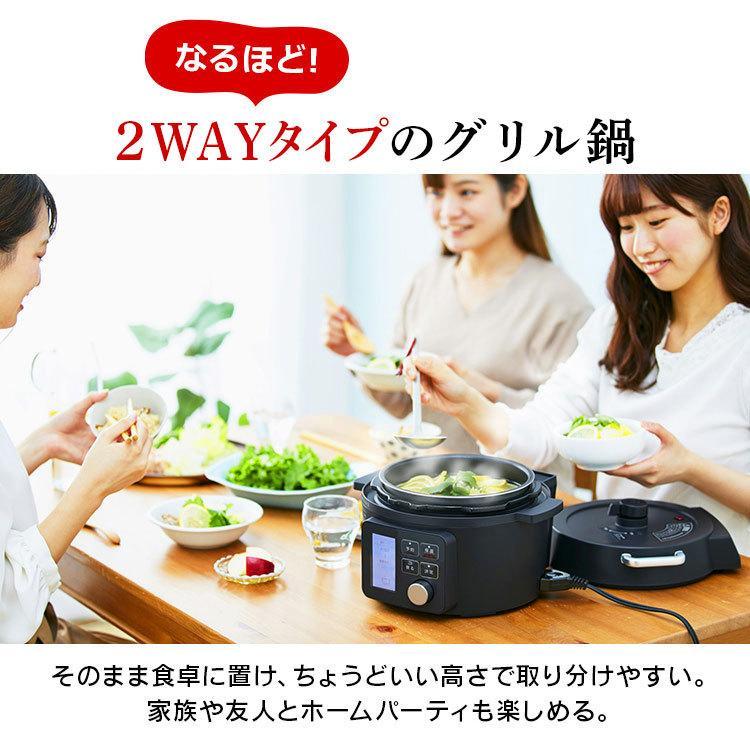電気圧力鍋 アイリスオーヤマ 大容量 2.2L 電気鍋 電気調理鍋 PMPC-MA2-B|takuhaibin|09