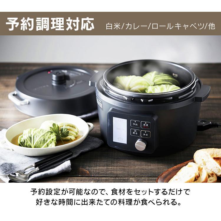 電気圧力鍋 アイリスオーヤマ ネット限定 圧力鍋 4L 鍋 90種 自動調理メニュー 時短 大容量 PMPC-MA4-B takuhaibin 15