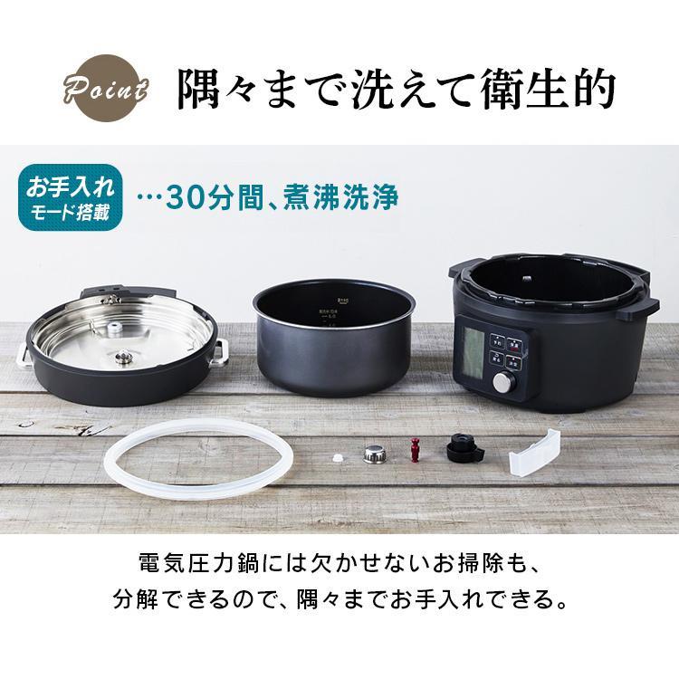 電気圧力鍋 アイリスオーヤマ ネット限定 圧力鍋 4L 鍋 90種 自動調理メニュー 時短 大容量 PMPC-MA4-B takuhaibin 19
