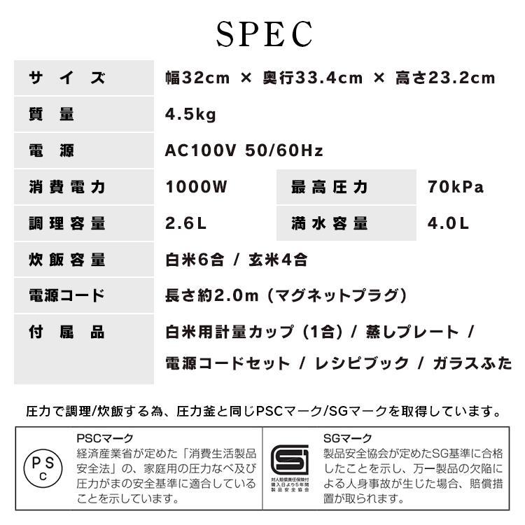 電気圧力鍋 アイリスオーヤマ ネット限定 圧力鍋 4L 鍋 90種 自動調理メニュー 時短 大容量 PMPC-MA4-B takuhaibin 20