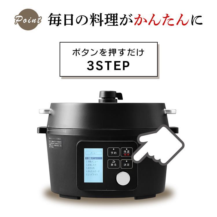 電気圧力鍋 アイリスオーヤマ ネット限定 圧力鍋 4L 鍋 90種 自動調理メニュー 時短 大容量 PMPC-MA4-B takuhaibin 05