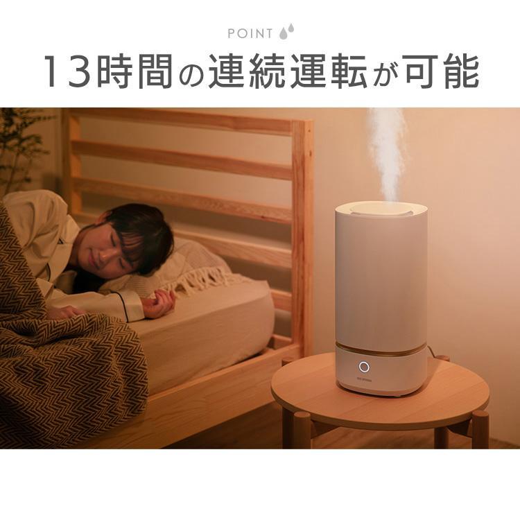加湿器 おしゃれ 超音波式 ミスト化 卓上 安心 上から給水 省エネ 上給水超音波式加湿器 UTK-230-W ホワイト アイリスオーヤマ|takuhaibin|11