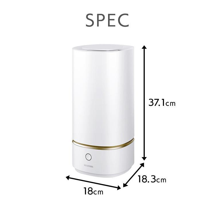 加湿器 おしゃれ 超音波式 ミスト化 卓上 安心 上から給水 省エネ 上給水超音波式加湿器 UTK-230-W ホワイト アイリスオーヤマ|takuhaibin|13