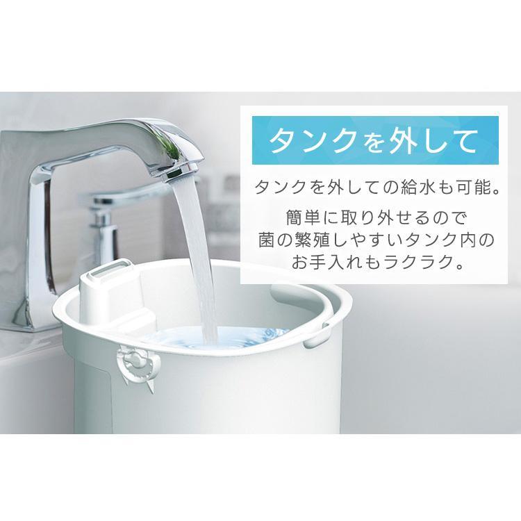 加湿器 おしゃれ 超音波式 ミスト化 卓上 安心 上から給水 省エネ 上給水超音波式加湿器 UTK-230-W ホワイト アイリスオーヤマ|takuhaibin|09