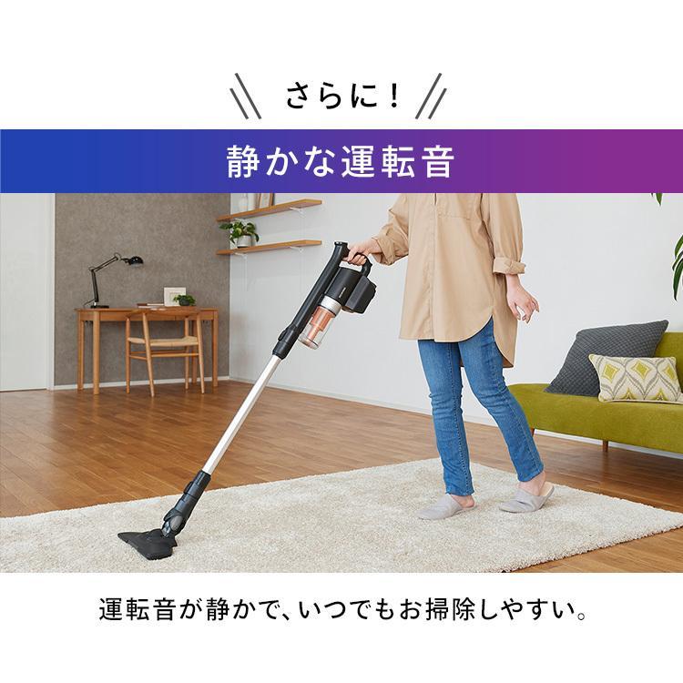 掃除機 コードレス サイクロン アイリスオーヤマ 充電式サイクロンスティッククリーナー ノーマルヘッド SCD-140-B ブラック takuhaibin 13