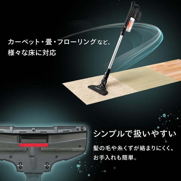 掃除機 コードレス サイクロン アイリスオーヤマ 充電式サイクロンスティッククリーナー ノーマルヘッド SCD-140-B ブラック takuhaibin 05