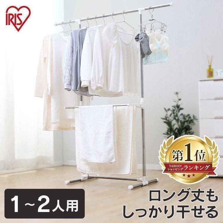 室内物干し 物干しスタンド 完全送料無料 洗濯物干し 部屋干し 低廉 折りたたみ 物干し台 アイリスオーヤマ H-78SHN