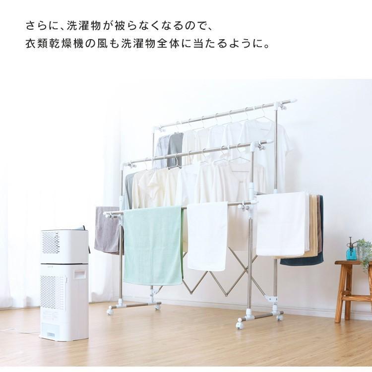 室内物干し 物干しスタンド 洗濯物干し 物干し台 物干 室内 折りたたみ アイリスオーヤマ KTM-2018R|takuhaibin|11