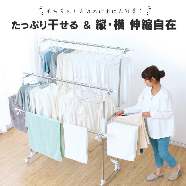 室内物干し 物干しスタンド 洗濯物干し 物干し台 物干 室内 折りたたみ アイリスオーヤマ KTM-2018R|takuhaibin|13