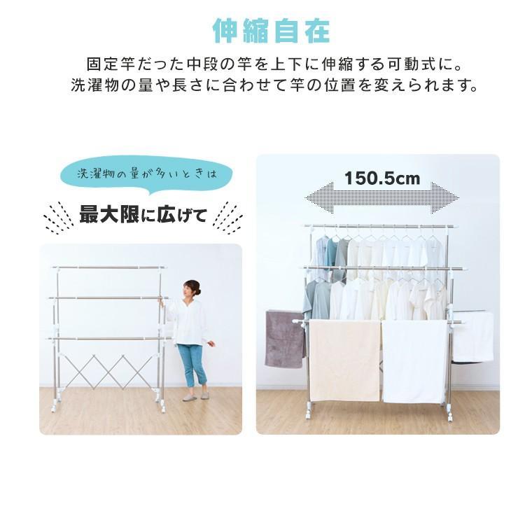 室内物干し 物干しスタンド 洗濯物干し 物干し台 物干 室内 折りたたみ アイリスオーヤマ KTM-2018R|takuhaibin|18