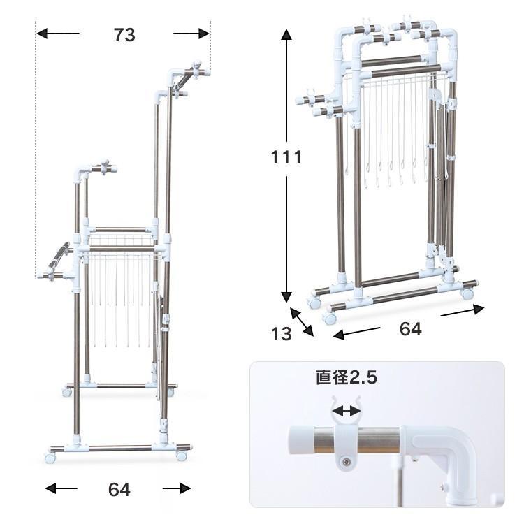室内物干し 物干しスタンド 洗濯物干し 物干し台 物干 室内 折りたたみ アイリスオーヤマ KTM-2018R|takuhaibin|20