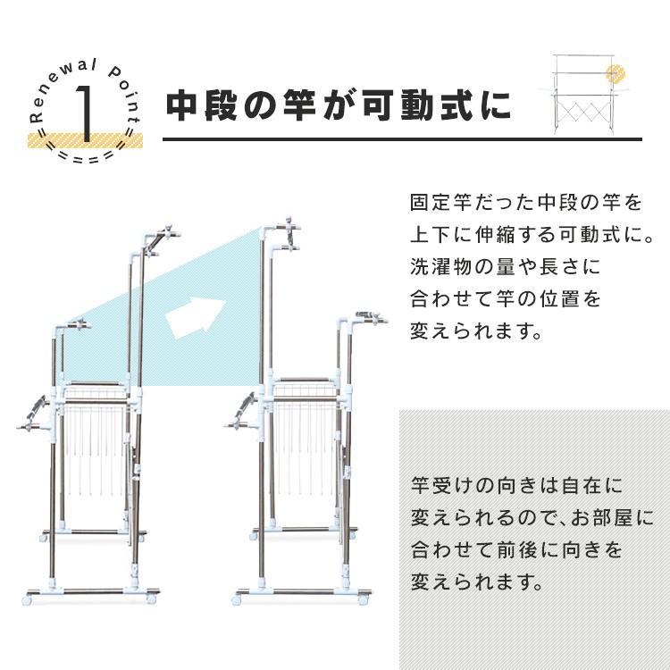 室内物干し 物干しスタンド 洗濯物干し 物干し台 物干 室内 折りたたみ アイリスオーヤマ KTM-2018R|takuhaibin|05