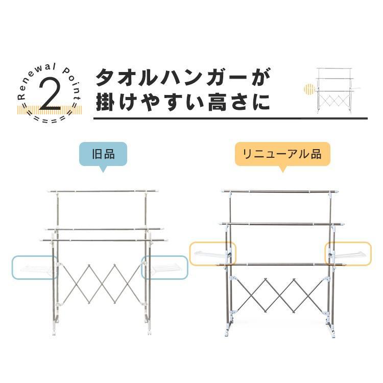 室内物干し 物干しスタンド 洗濯物干し 物干し台 物干 室内 折りたたみ アイリスオーヤマ KTM-2018R|takuhaibin|06