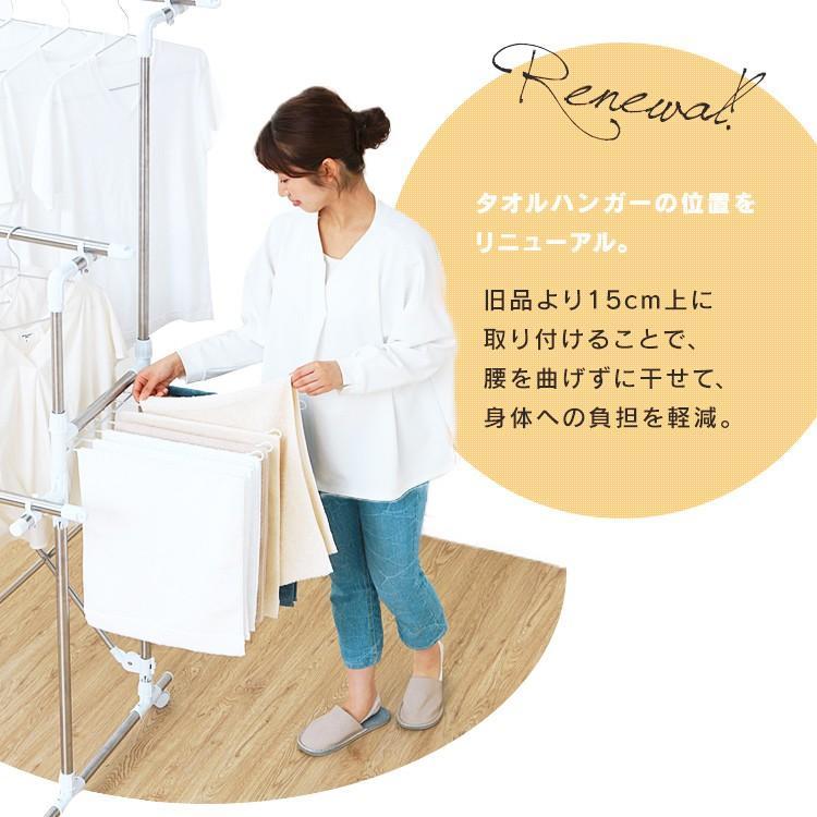 室内物干し 物干しスタンド 洗濯物干し 物干し台 物干 室内 折りたたみ アイリスオーヤマ KTM-2018R|takuhaibin|07