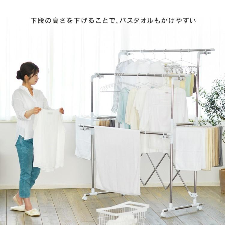 室内物干し 物干しスタンド 洗濯物干し 物干し台 物干 室内 折りたたみ アイリスオーヤマ KTM-2018R|takuhaibin|10
