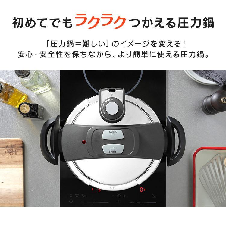 圧力鍋 鍋 両手鍋 3L ih アイリスオーヤマ IH対応 10年保証 レシピ付き ガラス蓋 中かご 3LRAN-3L|takuhaibin|02
