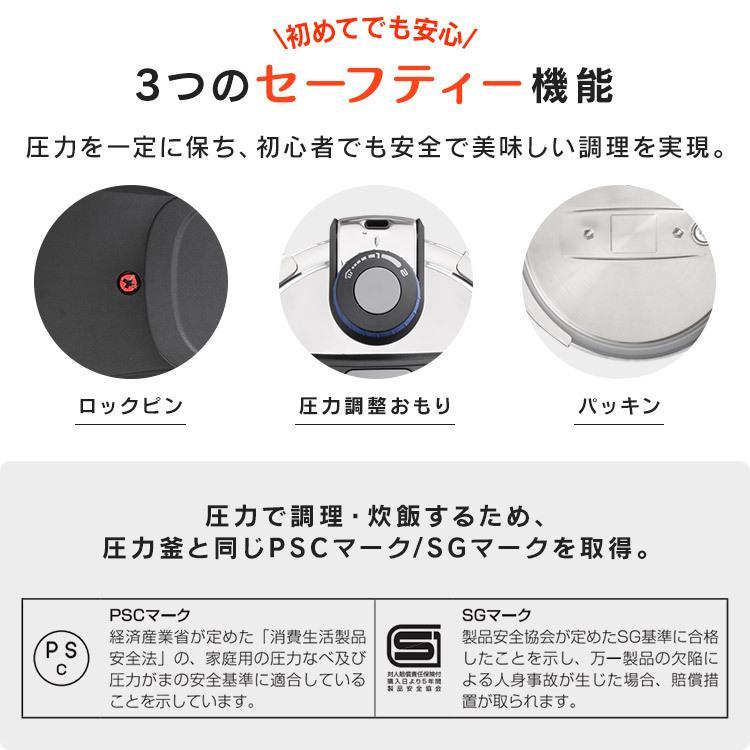 圧力鍋 鍋 両手鍋 3L ih アイリスオーヤマ IH対応 10年保証 レシピ付き ガラス蓋 中かご 3LRAN-3L|takuhaibin|12