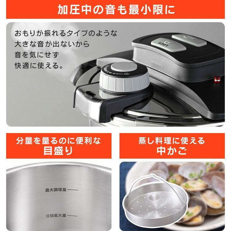 圧力鍋 鍋 両手鍋 3L ih アイリスオーヤマ IH対応 10年保証 レシピ付き ガラス蓋 中かご 3LRAN-3L|takuhaibin|13