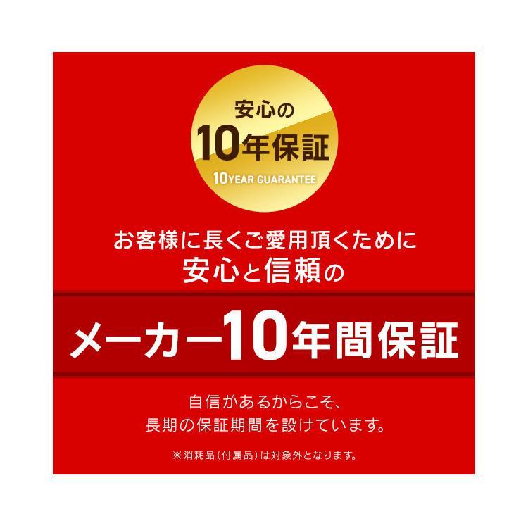 圧力鍋 鍋 両手鍋 3L ih アイリスオーヤマ IH対応 10年保証 レシピ付き ガラス蓋 中かご 3LRAN-3L|takuhaibin|15
