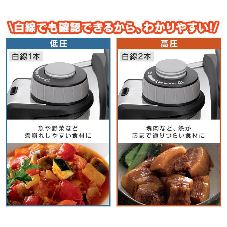 圧力鍋 鍋 両手鍋 3L ih アイリスオーヤマ IH対応 10年保証 レシピ付き ガラス蓋 中かご 3LRAN-3L|takuhaibin|05