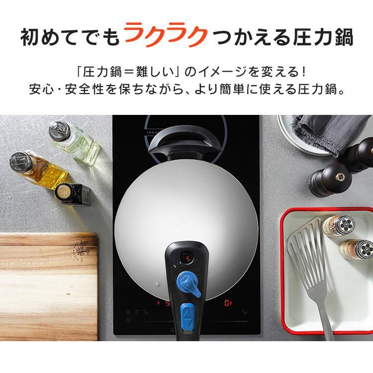 圧力鍋 鍋 3L ih アイリスオーヤマ IH対応 レシピ付き ガラス蓋 中かご 中かご台 KAR-3LS|takuhaibin|02