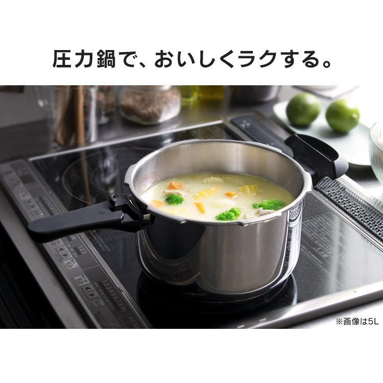 圧力鍋 鍋 3L ih アイリスオーヤマ IH対応 レシピ付き ガラス蓋 中かご 中かご台 KAR-3LS|takuhaibin|12