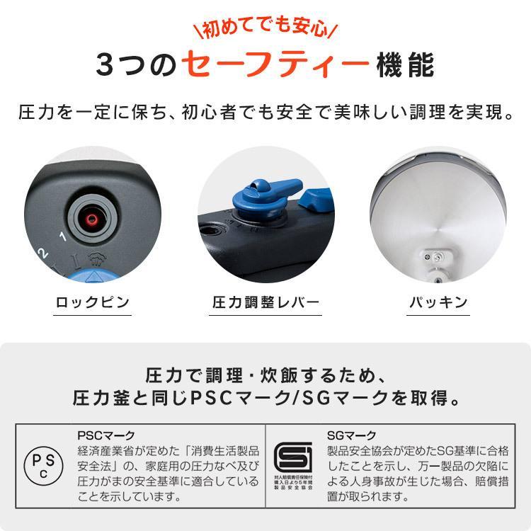 圧力鍋 鍋 3L ih アイリスオーヤマ IH対応 レシピ付き ガラス蓋 中かご 中かご台 KAR-3LS|takuhaibin|13