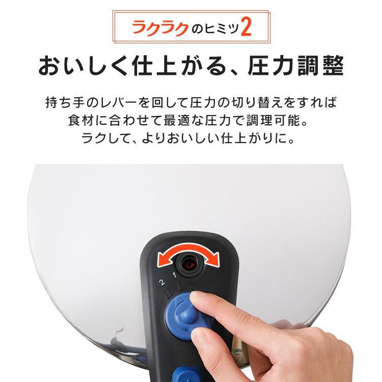 圧力鍋 鍋 3L ih アイリスオーヤマ IH対応 レシピ付き ガラス蓋 中かご 中かご台 KAR-3LS|takuhaibin|04