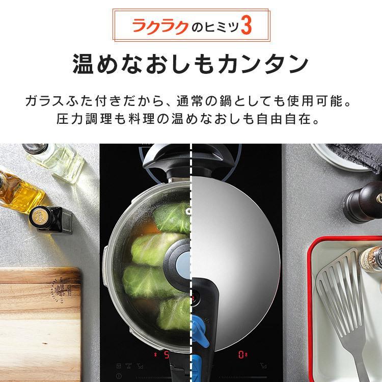圧力鍋 鍋 3L ih アイリスオーヤマ IH対応 レシピ付き ガラス蓋 中かご 中かご台 KAR-3LS|takuhaibin|06