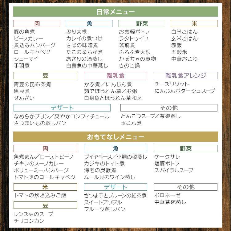圧力鍋 鍋 3L ih アイリスオーヤマ IH対応 レシピ付き ガラス蓋 中かご 中かご台 KAR-3LS|takuhaibin|08