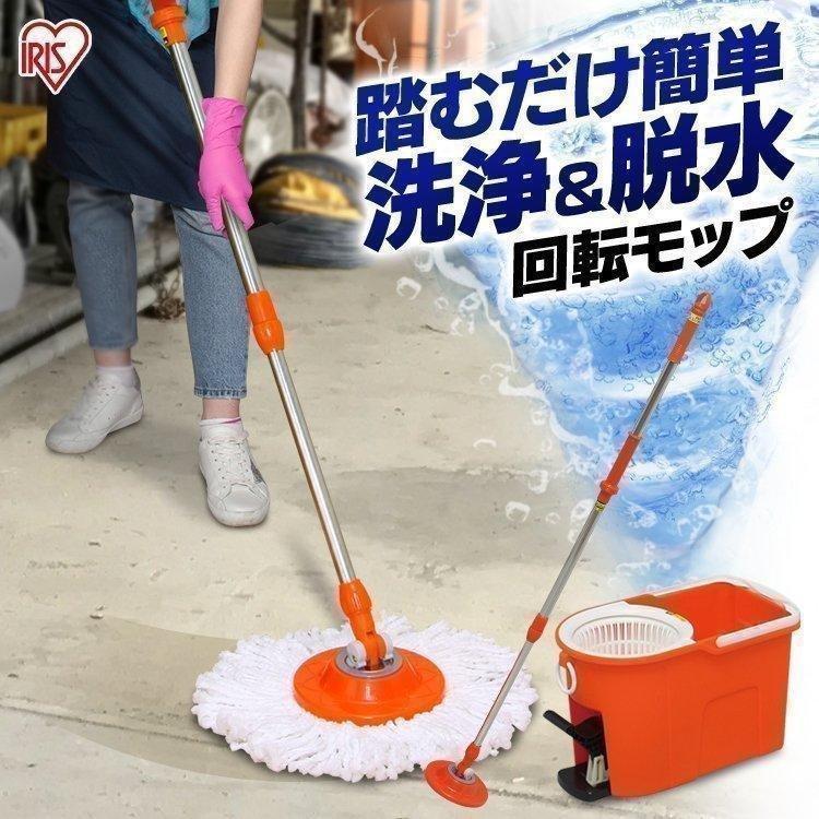 回転モップ モップ 簡単 洗浄 脱水 足踏み式 フローリング ストアー モップヘッド2個+本体+バケツ 大好評です 掃除用品 KMO-490S 掃除 スペアモップ付き アイリスオーヤマ