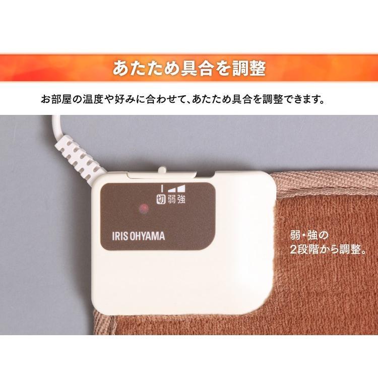 ホットマット ホットカーペット 60×60cm 足元 暖房 電気マット ペット用 HCM-60S-T ブラウン アイリスオーヤマ takuhaibin 04