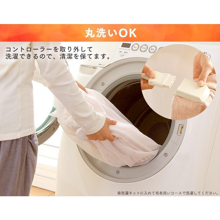 電気毛布 電気しき毛布 敷き毛布 140×80cm EHB-1408-T 丸洗い ダニ対策 ブラウン アイリスオーヤマ takuhaibin 05