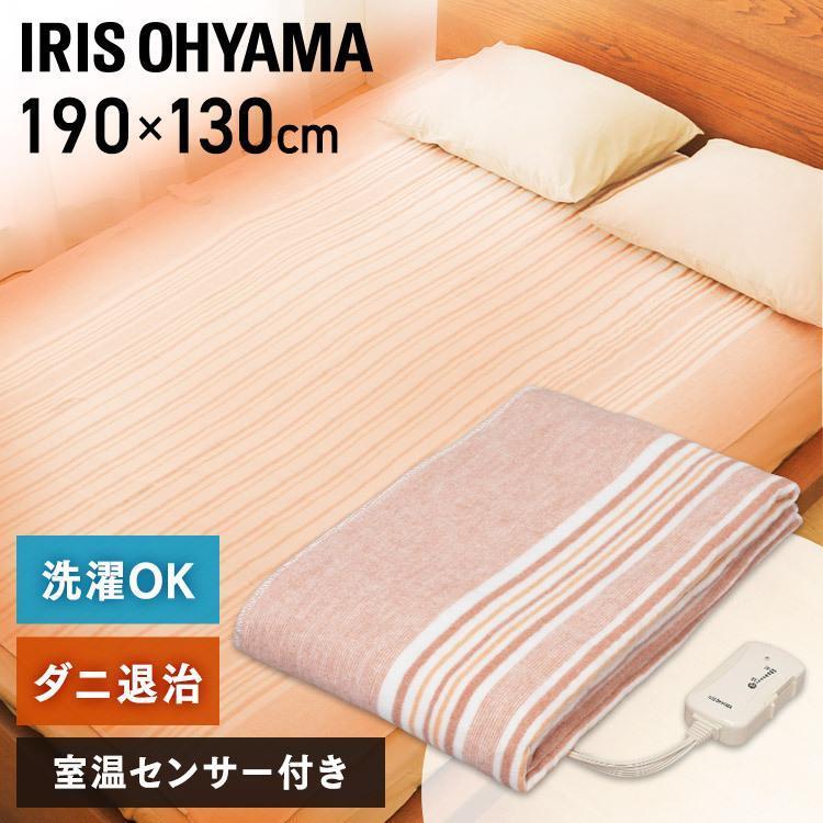 電気毛布 電気しき毛布 敷き毛布 190×130cm EHB-1913-T ブラウン 丸洗い ダニ対策 アイリスオーヤマ|takuhaibin