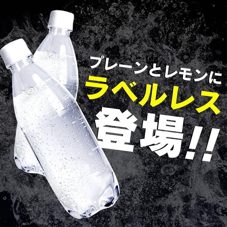 炭酸水 500ml 48本 送料無料 国産 強炭酸水 レモン プレーン スパークリングウォーター  ミネラルウォーター|takuhaibin|03