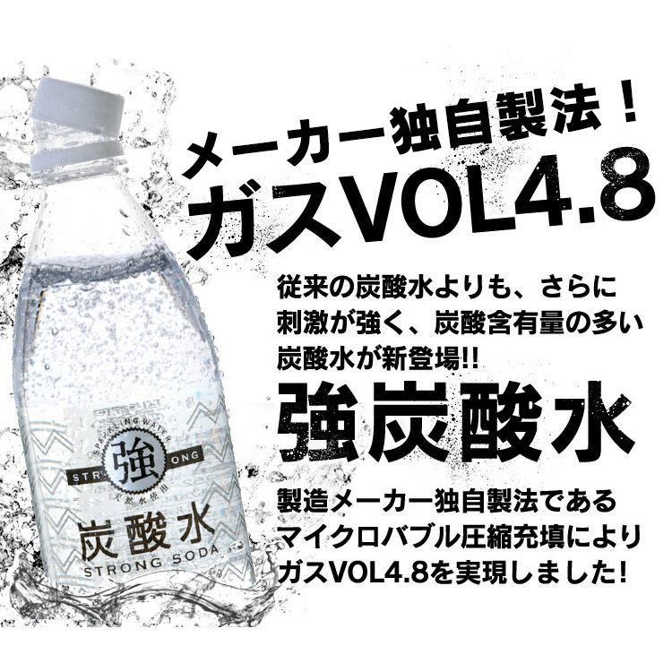 炭酸水 500ml 48本 送料無料 国産 強炭酸水 レモン プレーン スパークリングウォーター  ミネラルウォーター|takuhaibin|05