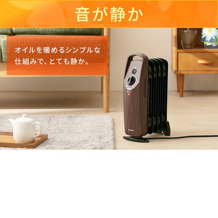 オイルヒーター 電気代 省エネ 安い ヒーター オイルストーブ 小型 ミニオイルヒーター POH-505K-W アイリスオーヤマ 暖房 500W トイレ用 室内用 takuhaibin 12