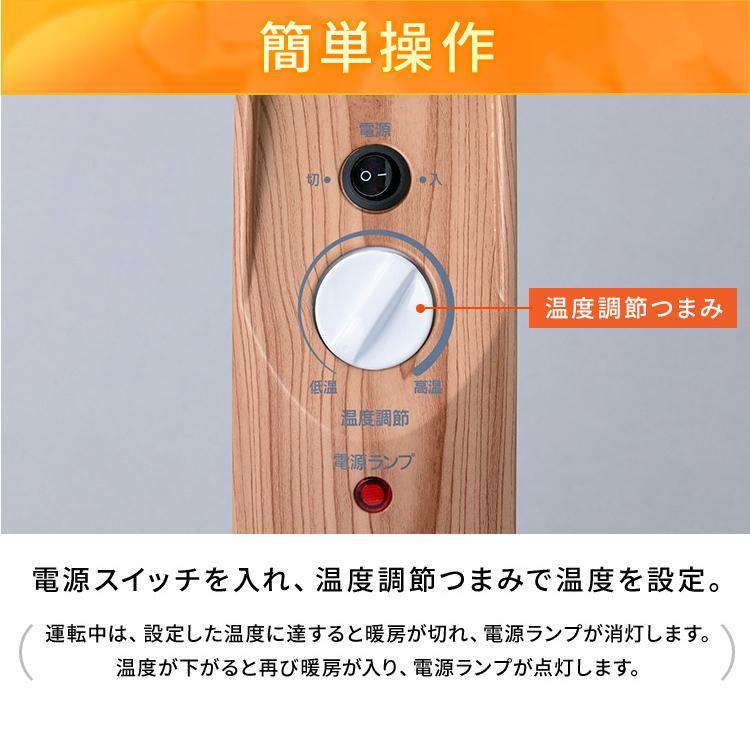 オイルヒーター 電気代 省エネ 安い ヒーター オイルストーブ 小型 ミニオイルヒーター POH-505K-W アイリスオーヤマ 暖房 500W トイレ用 室内用 takuhaibin 14