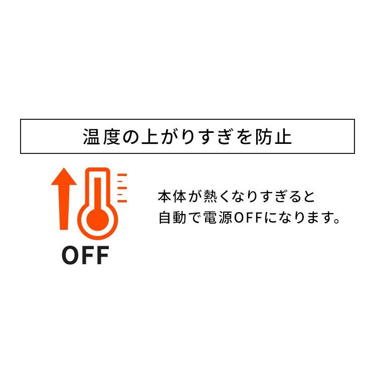 オイルヒーター 電気代 省エネ 安い ヒーター オイルストーブ 小型 ミニオイルヒーター POH-505K-W アイリスオーヤマ 暖房 500W トイレ用 室内用 takuhaibin 17