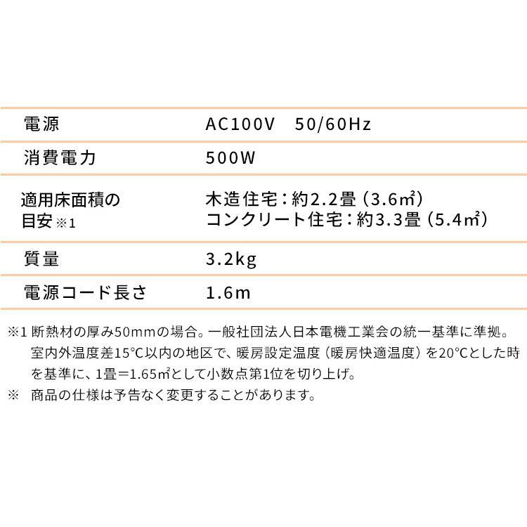 オイルヒーター 電気代 省エネ 安い ヒーター オイルストーブ 小型 ミニオイルヒーター POH-505K-W アイリスオーヤマ 暖房 500W トイレ用 室内用 takuhaibin 19