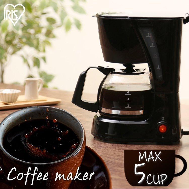 出荷 コーヒーメーカー アイリスオーヤマ おしゃれ コーヒードリッパー コーヒーサーバー 在庫一掃売り切りセール 保温 紙フィルター不要 ブラック CMK-650P-B