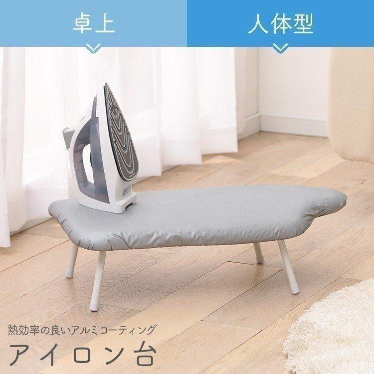 アイロン台 おしゃれ SALE 卓上 人体型 折りたたみ 軽量 折り畳み シンプル コンパクト SV 驚きの値段 台 アイロン シルバー たためる ブルー IB-K002 省スペース