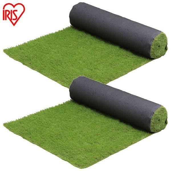 (2個セット)人工芝 diy 庭 ロール ベランダ リアル防草人工芝 RP-30210 アイリスソーコー お庭 幅30cm 2m×10m 簡単 カッター 庭 安い 芝生 ピン ジョイント
